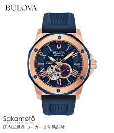 国内正規品【BULOVA】ブローバ 腕時計 メンズ  マリンスターモデル【Marine Star】【ラバーストラップ】20気圧防水【98A227】
