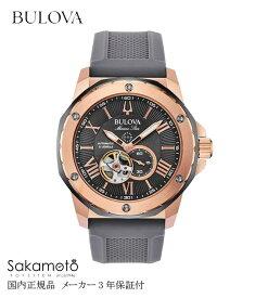 国内正規品【BULOVA】ブローバ 腕時計 メンズ  マリンスターモデル【Marine Star】【ラバーストラップ】20気圧防水【98A228】