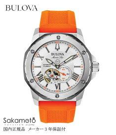 国内正規品【BULOVA】ブローバ 腕時計 メンズ  マリンスターモデル【Marine Star】【ラバーストラップ】20気圧防水【98A226】
