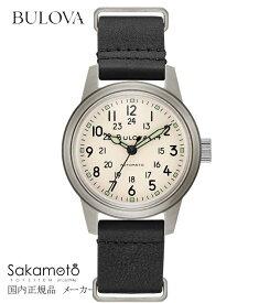 【あす楽】国内正規品【BULOVA】ブローバ 腕時計 メンズ 【アーカイブコレクション】【Military】【ミリタリー】自動巻き 38ミリケース【96A246】