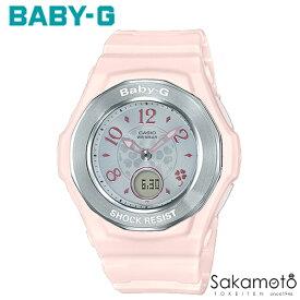 【2019年2月発売】国内正規品カシオ Baby-G 【メーカー保証付き】 ピンク デジアナ 電波ソーラー レディース腕時計 【BGA-1050CD-4BJF】