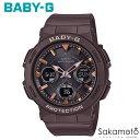 国内正規品カシオ Baby-G 秋冬コーデにマッチするアースカラーモデル ブラウン 腕時計 レディースウォッチ デジアナ【BGA-2510-5A…