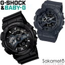 国内正規品 CASIO ペアーウォッチ「オールブラック」G-SHOCK&BABY-G デジアナモデル 二人の絆を確かめ合える腕時計【プレゼントに最適…