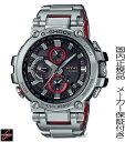 【2018.10月発売】☆正規品 カシオ【Gショック】【G-SHOCK】 腕時計 新たな耐衝撃構造の採用と、ケースのミドルサイズ メタルコンポ…