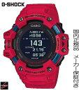 【2020年05月22日発売予定】国内正規品 CASIO【Gショック】G-SHOCKスポーツライン「G-SQUAD(ジー・スクワッド)」から、心拍計+GPS機…