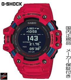 【2020年05月22日発売予定】国内正規品 CASIO【Gショック】G-SHOCKスポーツライン「G-SQUAD(ジー・スクワッド)」から、心拍計+GPS機能搭載モデル【GBD-H1000-4JR】