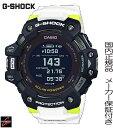 【2020年04月発売予定】国内正規品 CASIO【Gショック】G-SHOCKスポーツライン「G-SQUAD(ジー・スクワッド)」から、心拍計+GPS機能搭…