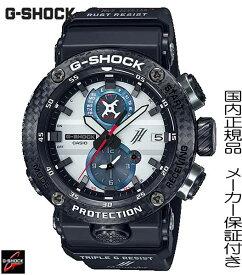 【あす楽】国内正規品G-SHOCK「Gショック」【MASTER OF G】GRAVITYMASTER(グラビティマスター)」ホンダジェットコラボモデル HONDAJet ジーショック 腕時計 メンズ 男性用【GWR-B1000HJ-1AJR】