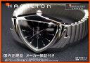 日本先行発売 国内正規品ハミルトンHAMILTON【ベンチュラ】三角時計 ブラック文字盤  復活しました。蛇腹バンド付き フレックスバ…