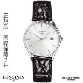 【あす楽】正規品ロンジンlongines「ラ・グランクラシック」 La Grande Classique メンズウォッチ 35mmケース クォーツ腕時計 ステンレス 革ストラップ【L4.759.4.72.2】【L47594722】