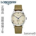 国内正規品Longines ロンジン【The Longines Heritage 1945】(ロンジン ヘリテージ 1945)」スモールセコンド 自動巻き ヌバック革…