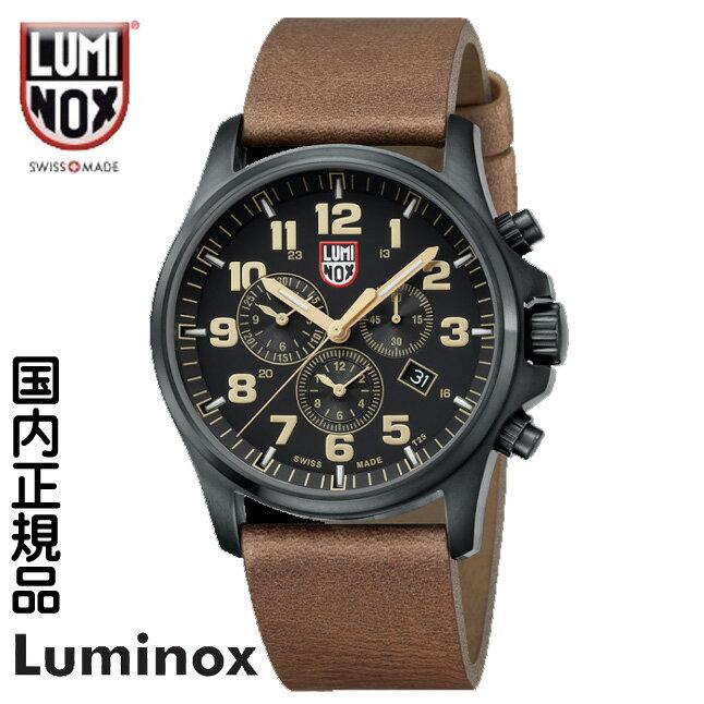 【ショッピングローン10回無金利】【】正規品LUMINOX[ルミノックス]腕時計 メンズ アタカマ フィールド クロノグラフ アラーム ATACAMA FIELD CHRONOGRAPH ALARM 1940シリーズ 1949【smtb-m】送料無料