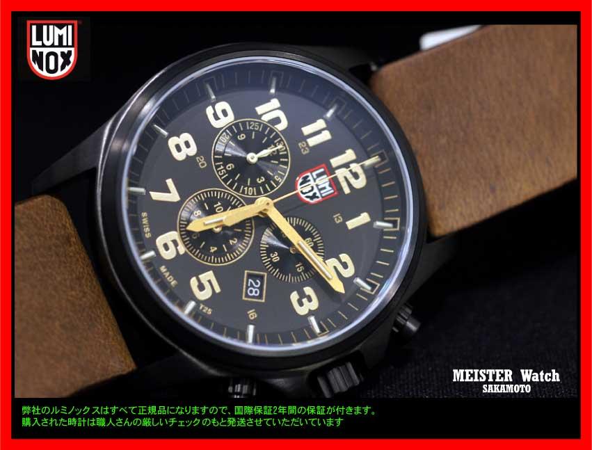 【ショッピングローン10回無金利】【】正規品LUMINOX[ルミノックス]腕時計 メンズ アカタマ フィールド クロノグラフ アラーム ATACAMA FIELD CHRONOGRAPH ALARM 1940シリーズ 1949【smtb-m】送料無料