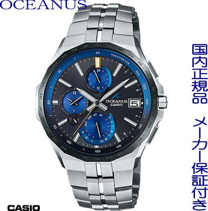 【2019年06月発売】正規品カシオオシアナス【OCEANUS】新開発のモジュール搭載により、マンタ歴代最薄のエレガントなモデル【OCW-S5000E-1AJF】