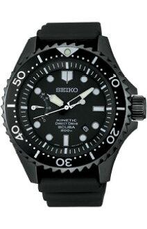 Genuine Seiko SEIKO Pro-spec PROSPEX マリンマスターキネティック SBDD003