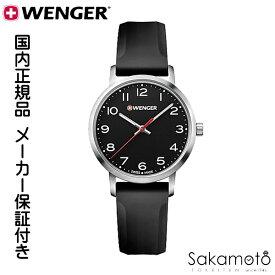 cfb988e2d6 国内正規品ウェンガー【WENGER】【Avenue】【01.1621.101】電池