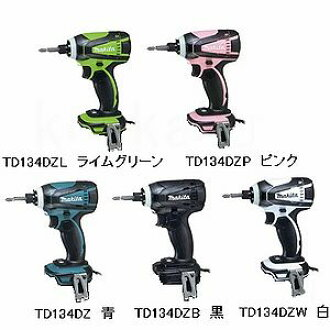 Makita TD 134 DZ 14.4 V-proof drop dust rechargeable impact driver APT (APT) body only available in 5 colors