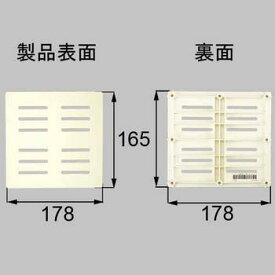 【トステム】 VAP513 排水化粧蓋 (TNP1116に対応)(RAAZ997) 【TOSTEM】