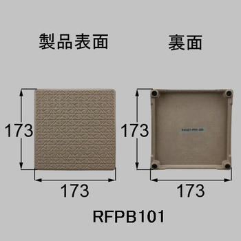 【トステム】 RFPB101、RFPD101、RFPG101 排水化粧蓋 (BP01/12〜03/11、レフィノ3/00/3〜03/11、レフィノMM00/3〜05/3、レフィノΣ02/12〜03/11、レフィノワイド01/3〜05/3 ) 【TOSTEM】