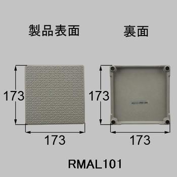 【トステム】 RMAL101、RMAM101 排水化粧蓋 (BP/01/12〜03/11、レフィノ3/00/3〜03/11、レフィノMM/00/3〜05/3、レフィノΣ/02/12〜03/11、レフィノワイド/01/3〜05/3 ) 【TOSTEM】