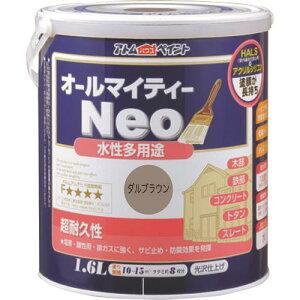 アトムハウスペイント(塗料/ペンキ/ペイント)水性オールマイティーネオ1.6L ダルブラウン