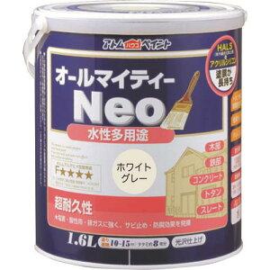 アトムハウスペイント(塗料/ペンキ/ペイント)水性オールマイティーネオ1.6L ホワイトグレー