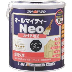 アトムハウスペイント(塗料/ペンキ/ペイント)水性オールマイティーネオ1.6L インディゴブルー