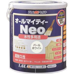 アトムハウスペイント(塗料/ペンキ/ペイント)水性オールマイティーネオ1.6L パールホワイト