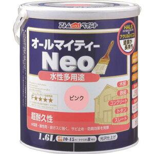 アトムハウスペイント(塗料/ペンキ/ペイント)水性オールマイティーネオ1.6L ピンク
