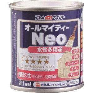 アトムハウスペイント(塗料/ペンキ/ペイント)水性オールマイティーネオ84ML ブラック