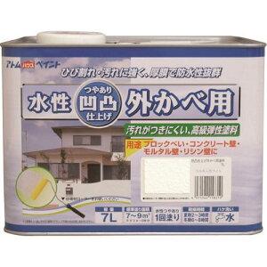 アトムハウスペイント(塗料/ペンキ/ペイント)凹凸外かべ用塗料 7Lミルキーホワイト