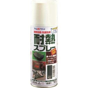 アトムハウスペイント(塗料/ペンキ/ペイント)耐熱スプレー 300ML シルバー