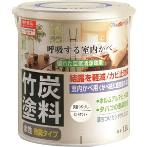 アトムハウスペイント(塗料/ペンキ/ペイント)水性竹炭塗料1.6L 炭調ミントホワイト