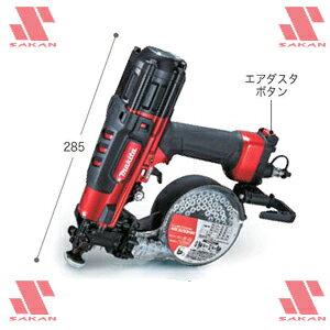 マキタ(makita) AR320HR 高圧エアビス打ち機 赤色 32mm連結ビス(コイル)【後払い不可】