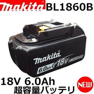 牧田 (牧田) 真正 BL1860B18V(6.0Ah) 容量鋰離子電池電動車 (A-60464)