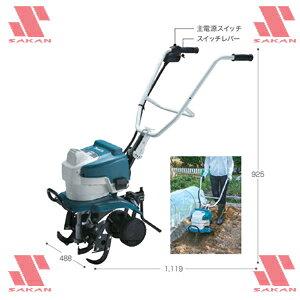 マキタ(makita) MUK360DWB 36V 充電式耕うん機セット 耕幅225/350mm【後払い不可】