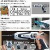 槙田邦彥 TD 021 DZW 7.2 V 可充電筆槙田邦彥影響司機身上唯一的顏色: 白色