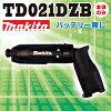 Makita (makita) TD 021 DZB 7.2 V Rechargeable pen Makita impact driver body only color: black (black)