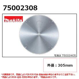 【パネルソー用】 マキタ(makita) 外径305mm 刃数100 75002308 チップソー 木工用 ※画像は代表画像です。外径、刃数等の表記をご確認ください。 【後払い不可】