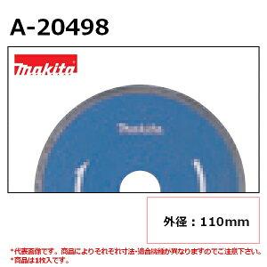 【ディスクグラインダ/サンダ・各種カッタ用】 マキタ(makita) 湿式(リムタイプ) 外径110mm A-20498 ダイヤモンドホイール 1枚入 ※画像は代表画像です。寸法表をご確認ください。 【後払い不可