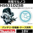マキタ(makita) HS631DZSB 18V充電式マルノコ本体のみ 165mm 黒 プレミアムホワイトチップソー付き (充電丸ノコ 丸鋸)…