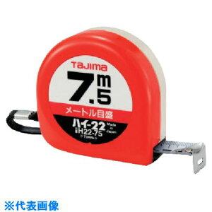 タジマ ハイ−22 7.5m メートル目盛 ブリスター 〔品番:H22-75BL〕(JAN4975364022493)