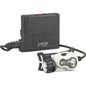 タジマ ペタLEDヘッドライトE301セット ホワイト 〔品番:LE-E301-W〕(JAN4975364165497)
