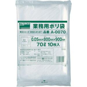 TRUSCO 業務用ポリ袋 厚み0.05X70L 10枚入 〔品番:A-0070〕[0024147]