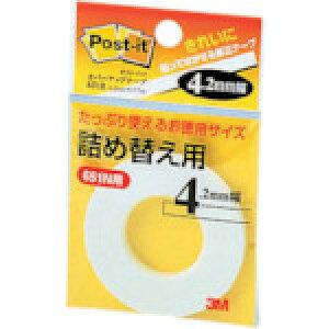 3M カバーアップテープ 詰替え用 4.2mmX17.7m 白 《12巻入》〔品番:651R〕[1047102×12]「送料別途見積り,法人・事業所限定,取寄」