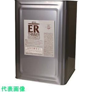 ROVAL エポローバルシンナー 14kg缶 〔品番:ET-14KG〕[1182408]880