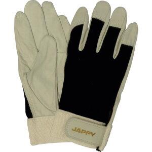 JAPPY 作業用手袋 JAPPY牛革フィット Mサイズ 〔品番:JPH-178B-M〕[1221161]「送料別途見積り,法人・事業所限定,取寄」