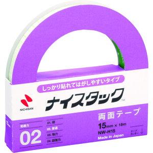 ニチバン 両面テープ ナイスタックしっかり貼れて剥がしやすいタイプNW−H15 15mmX18m 〔品番:NW-H15〕[1231494]