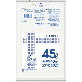 サニパック EP53エコノパック(エンボス)45L半透明40枚 《25冊入》〔品番:EP53〕[1350967×25]1100