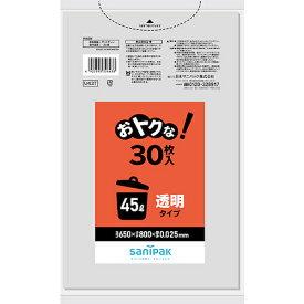 サニパック U43Tおとくな45L透明 30枚 《20冊入》〔品番:U43T-CL〕[1351012×20]「送料別途見積り,法人・事業所限定,取寄」